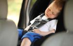 С какой стороны ставить детское кресло в машине
