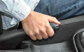 Натяжка ручного тормоза