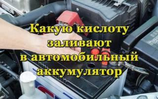Кислота в аккумуляторе автомобиля