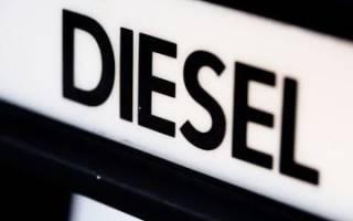 Удельный вес дизельного топлива