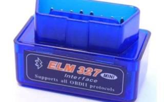 Как сбросить ошибки на elm327