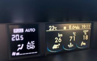 Причины увеличения расхода топлива на инжекторе