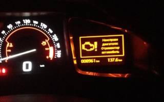 Снять ошибки бортового компьютера автомобиля