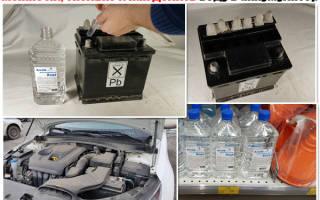 Как правильно залить дистиллированную воду в аккумулятор