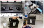 Сколько в аккумуляторе должно быть жидкости