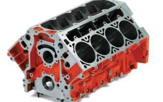 Объем картера двигателя