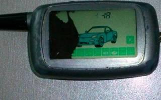 Как включить сигнализацию на машине