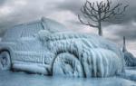 При какой температуре вода замерзает в машине