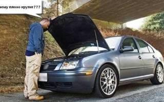 Почему на горячий двигатель не крутит стартер