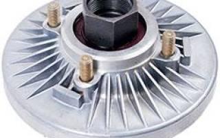 Муфта вентилятора системы охлаждения