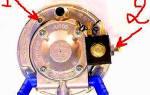 Как регулировать газовый редуктор