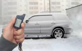 Как с автозапуска завести машину
