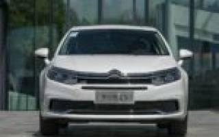 Ситроен с5 универсал дизель новая 2017 года