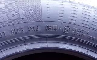 Срок хранения зимних шин