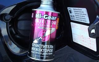 Очиститель топливной системы инжекторного двигателя