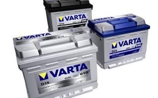 Назначение аккумуляторной батареи