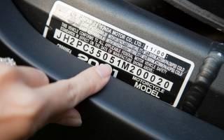 Сколько знаков в вин коде автомобиля