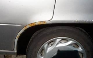 Как остановить коррозию кузова автомобиля своими руками