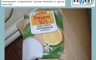 Промывка системы отопления лимонной кислотой