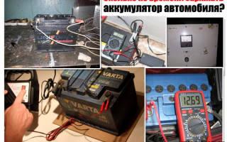 Каким током заряжать аккумулятор 60 ач и сколько времени