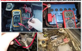 Какое напряжение должно быть на аккумуляторе при неработающем двигателе