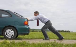 Как правильно завести машину с толкача