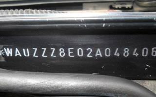 Расшифровка вин кода автомобиля