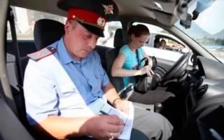 Сдача вождения в гаи