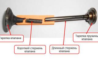 Как определить клапана загнуло или нет