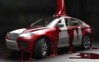 Краска для покраски авто