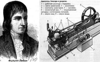 Первый двигатель внутреннего возгорания
