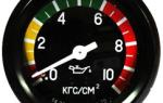 Какое давление должно быть в двигателе
