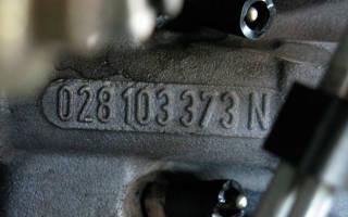 Номер двигателя проверить