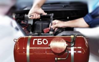 Обслуживание газового оборудования автомобиля