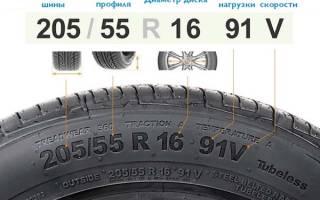 Расшифровка цифр на шинах автомобиля таблица