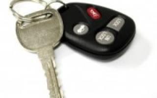 Как заводить без ключа машину