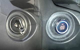Схема кнопки старт стоп