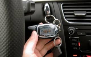 Не отключается сигнализация с брелка на машине