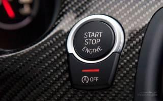 Как работает старт стоп кнопка