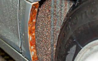 Как правильно удалить ржавчину на авто и чем обработать металл